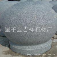 厂家供应各种各样的天然大理石 挡车石球 路障40CM 石材雕刻工艺