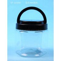 满意100%广东塑料瓶厂家橡皮泥手提瓶画笔包装瓶水彩笔收纳瓶