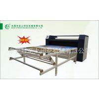 滚筒型印花设备 滚筒印花机 多功能滚筒转移印花机