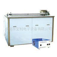 宁波超声波清洗机、超声波除油设备、超声清洗设备、专业生产