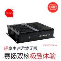 包邮云创时代工业电脑主机1037G1.8GHz无风扇静音防尘工控机