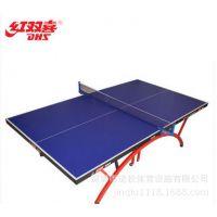 红双喜正品乒乓球台 正品红双喜T2828小彩虹乒乓球台送高档网夹拍