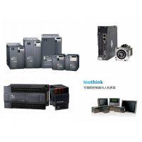 汇川可编程控制器PLC继电器晶体管输入输出北京天津河北一级代理