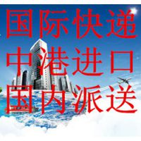 日本空调从香港进口到天津要多少钱?大概多久?