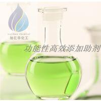 供应中光软性聚氨酯树脂XH--PU319