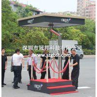 深圳市冠邦科技有限公司