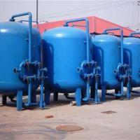 除铁除锰过滤器 开封市蓝海供水设备有限公司 厂家直销