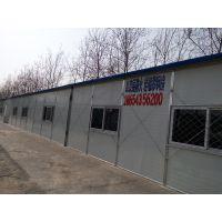 成武供应板房材料-彩钢板,岩棉雅致房,彩钢瓦围墙,全套安装