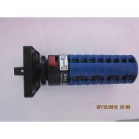 CG8 PC3196 SIS U71217/007