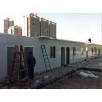 溧阳活动房制作新旧搭建回收