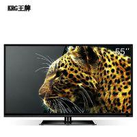 KRG液晶电视42寸 1080P 可壁挂 宽屏16:9LED液晶电视网络高清播放 IPS(硬屏)