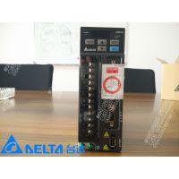 瑞菱自动化一级代理 台达伺服ECMA-E21310SS全新正品 现货