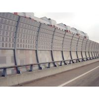 广州厂家供应声屏障隔音板铁路声屏障高速公路声屏障交通隔音屏障