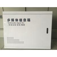 网联电气供应光纤入户信息箱多媒体信息箱家用弱电箱600*500*100横箱空箱
