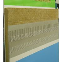 eps聚苯板上海保温一体板