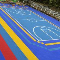 衡水销售各运动场地地板 球场地板 溜冰场地板