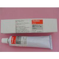 【原装正品】日本三键ThreeBond1207D高粘度垫圈密封胶 速干型胶粘剂
