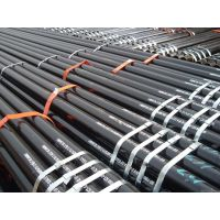 宝钢产优质无缝钢管,精度高、公差小10#
