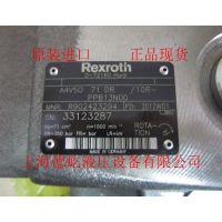 供应原装现货力士乐柱塞泵A4VSO71DR/10R-PPB13N00