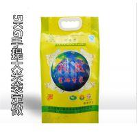 厂家专业生产食品包装袋 5KG真空大米袋 塑料手提大米袋生产厂家