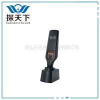 无锡金属探测器价格|安检专用GP-140手持金属探测器