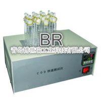 博世瑞BR-12型COD快速消解仪 快速消解器