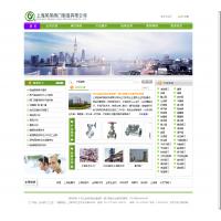 松江网站建设,上海建站品牌,专业网站设计制作团队——溢尚网络