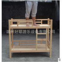 幼儿园实木双人床樟子松上下铺儿童床 家用婴儿床