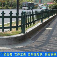 海南围网【建筑工程防护栏】琼中市政绿化带护栏网价格 海口工程围栏网 智盛SC-SB-003