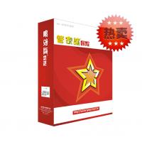 苏州管家婆|苏州管家婆软件|苏州管家婆软件总代理-13218106999