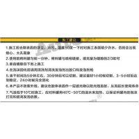 上海发泡胶、奥陶粘胶、上海发泡胶厂家招商