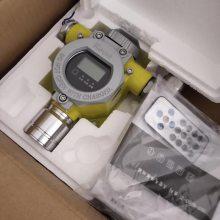 食品厂用固定式氨气浓度报警器防止人员中毒