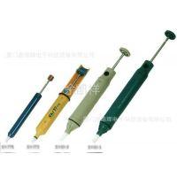 供应DS017LS防静电黑色美国爱迪生(EDSYN)DS017吸锡器,吸锡枪