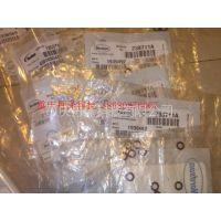 供应nordson诺信密封圈 120375 SERVICE KIT,O-RG,V,.44X.56X.06