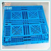 供应生产销售 1200*1100*150单面货运塑料托盘 全新蓝色塑料托盘
