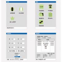 供应谱熙HP-226精密色差仪(胶体、粉末)