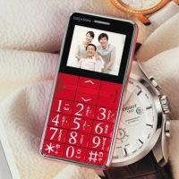 正品Daxian/大显 大屏大声 老人手机 大字 低价 老人机 老年手机