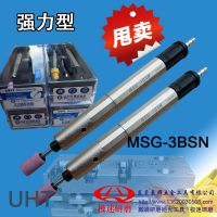 特价促销日本UHT3BSN系列装配类气动工具(多款)
