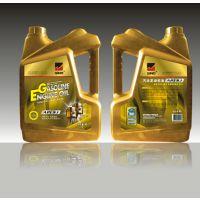 滨州润滑油代理|滨州润滑油|滨州车用油|滨州工业油|滨州导热油|滨州车用油代理