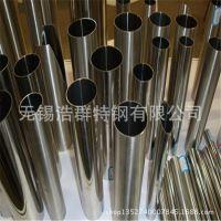 大量供应不锈钢管 304 L不锈钢无缝管