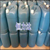 厂家供应油性脱模剂 离型剂 压铸脱模剂