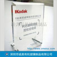 深圳有机玻璃热弯经销牌 L形折弯牌 亚克力丝印产品牌