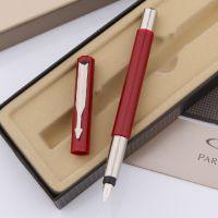 钢笔parker派克钢笔专柜正品学生专用男女士威雅练字签字笔墨水笔