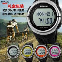 手表包装袋实时监测心率表卡里路运动心跳手表一只起批运动电子表