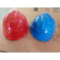 石家庄金淼电力器材批发、零售电力玻璃钢安全帽