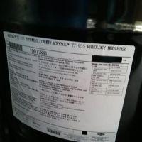 消泡剂DF-691F、梅州消泡剂、恒宇化工供应(已认证)