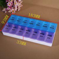 【厂家直销】百年老盒 14格塑料药盒 星期药盒 可加印LOGO