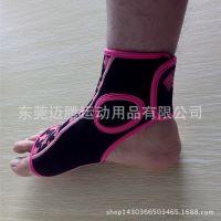 供应运动护踝潜水料护踝排球专用护踝各种弹性护脚踝来图来样定制