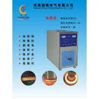 邢台无芯钻头焊接设备超锋厂家质量***有保障