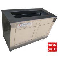 LSA-E64汽配件-避震器 超声波清洗机